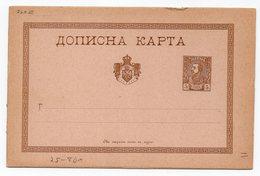 1883 SERBIA, 5 PARA, STATIONERY CARD, NOT USED - Postal Stationery