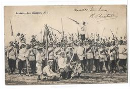 CPA Les Cosaques N°1 UPU Russie Voyagée 1904 - Russia