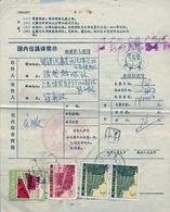 1977 , CHINA , IMPRESO POSTAL FRANQUEADO , DIFERENTES MARCAS Y FECHADORES - Storia Postale