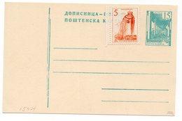 1950s  YUGOSLAVIA, 15 PARA, ADDITIONAL STAMP 5 PARA, STATIONERY CARD, NOT USED - Ganzsachen