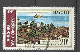 Comores   P.A. N°  33   Oblitéré  B       Soldé à Moins De  10  % ! ! ! - Poste Aérienne