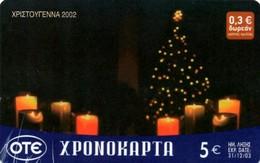 *GRECIA* - Scheda Usata - Christmas