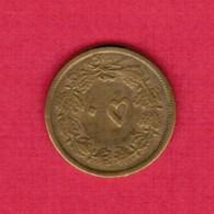 IRAN  50 DINARS 1937 (SH-1316) (KM # 1142) #5266 - Iran