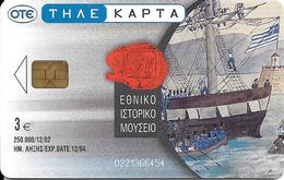 CARTE- PUCE-GRECE-12/02-3€;-Tableau Débarquement De Soldats Grecs-TBE- - Grèce