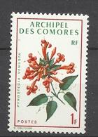 Comores     N°  69    Neuf **  TB =  MNH VF    Soldé à Moins De  20  % ! ! ! - Unused Stamps