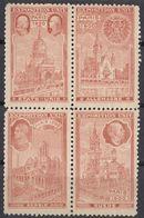 FRANCE - 1900 - QUARTINA CON 4 ERINNOFILI DIFFERENTI, NON GOMMATI E NON TIMBRATI - Expo Universale, Paris. - Commemorative Labels