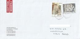 Lettera Dalla Grecia Per Marostica Con Francobolli Del 2010 E 2011 (vedi Descrizione) - Grecia