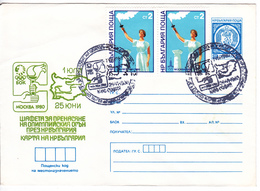 1980 , Bulgarie , Olimpiade 1980 , Olimpique, Special Cancell ,  Pre-paid Envelope - Bulgaria