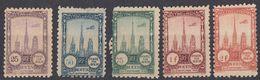 FRANCE - Lotto Di 5 Erinnofili Differenti, Nuovi MH: Rouen, 1922, Meeting D'aviation. - Commemorative Labels
