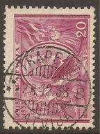 LATVIA. POSTMARK. TRAPENE. 20s RED LILAC. USED - Latvia