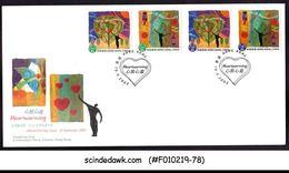 HONG KONG CHINA - 2003 HEARTWARMING - 4V - FDC - 1997-... Chinese Admnistrative Region