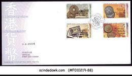 HONG KONG CHINA - 2004 CURRENCY / COINS - 4V - FDC - 1997-... Chinese Admnistrative Region