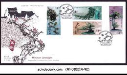 HONG KONG CHINA - 2003 MINIATURE LANSCAPES - 4V - FDC - 1997-... Chinese Admnistrative Region