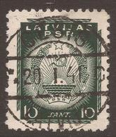 LATVIA. POSTMARK CEHSIS C. 10s USED. - Latvia