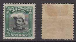 Brazil Brasil Official Oficias Mi# 26 * 50$000R Fonseca 1913 - Dienstzegels