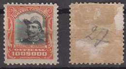 Brazil Brasil Official Oficias Mi# 27 * 100$000R Fonseca 1913 - Dienstzegels