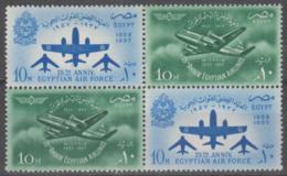 EGYPT - 1957 Air Force Block Of Four. Scott 408-409. MNH ** - Egypt