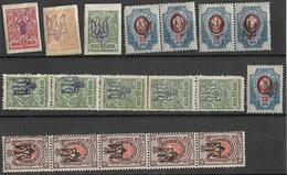 9R-978: Restje 18 Zegels: Diverse. Met Opdruk... Om Verder Uit Te Zoeken... Postfris: XX - Ukraine