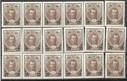 9R-974: Restje 18 Zegels: N° 107 Postfris. Met Opdruk.. Om Verder Uit Te Zoeken... XX - 1857-1916 Empire
