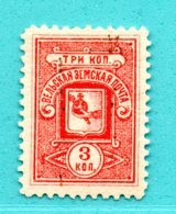 RUSSIA ZEMSTVO VELSK 3 KOPEKS MINT 189 - 1857-1916 Imperium