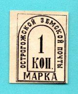 RUSSIA ZEMSTVO OSTROGOZHSK 1 KOPEK 320 - 1857-1916 Imperium