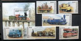Guinea 1996 Trains + MS MUH - Guinea (1958-...)