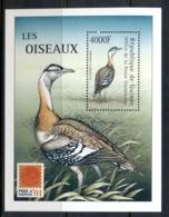 Guinea 2001 Birds, Denham's Bustard MS MUH - Guinea (1958-...)