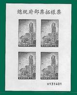 2005 Proof Specimen Stamps S/s H - Presidential Mansion Architecture Post - Post