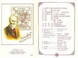 Folder Taiwan 1985 Sir Robert Hart Stamp Large Dragon Famous Stamp On Stamp - 1945-... Republic Of China