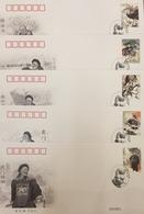 2018-19 CHINA Modern National Heroes FDC 5V - 1949 - ... République Populaire