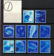 Japan 2018.07.04 Sea Life Series 2nd (used)① - 1989-... Empereur Akihito (Ere Heisei)