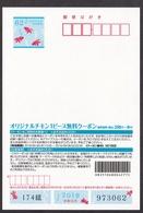Japan Postcard Summer Greeting 2019 Advertising KFC Kentucky Fried Chicken (jpy1355) - Cartoline Postali
