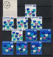 Japan 2016.09.30 The 100th Anniv. Of Postal Life Insurance Service (used)④ - 1989-... Empereur Akihito (Ere Heisei)
