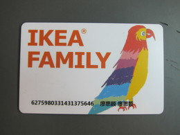 China IKea Family Membership Card,Children's Card - Cartes Cadeaux