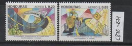 Honduras 1992 Issue MNH Scott C878.C879 First Road Conservation Congress Panama And Central America - Honduras