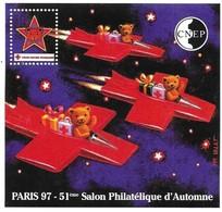 CNEP Paris 97 -51ème Salon Philatélique D' Automne - CNEP