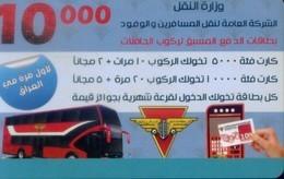 Iraq Transport Cards, (1pcs) - Irak