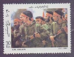 IRAN 1991 - People's Army, 1v MNH - Iran
