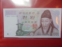 COREE(SUD) 1000 WON 1983 PEU CIRCULER  (B.2) - Korea, Zuid