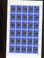 Belgie 1964 1285 Mermaids Neptune Ostend Oostende Volledig Vel MNH Plaatnummer - Full Sheets