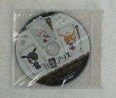 Shiro To Kuro No Arisu Animeito Gentei Setto Tokuten Tori Oroshi Dorama CD - Soundtracks, Film Music