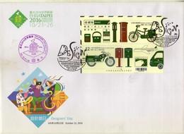 Taiwan (Formosa) - PHILA TAIPEI 2016 - The 120th Anniversary Of The Chinese Postal Service. Motorbike,post Box,plane - 1945-... Republic Of China