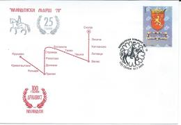 Macedonia 2003 - Ilinden Horse March.map - Macedonia