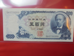 JAPON 500 YEN 1969 CIRCULER  (B.2) - Japon