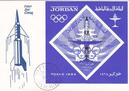 JORDAN 165,Souvenir Sheet Overprinted On Offical FDC ,Rare- Reduced {Price- SKRILL PAYMENT ONLY - Jordan