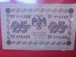 RUSSIE 25 ROUBLES 1918 PEU CIRCULER  (B.2) - Rusia