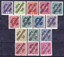 * Tchécoslovaquie 1919 Mi 40-50+63-6 (Yv 43-57), (MH), Trace De Charniere - Czechoslovakia