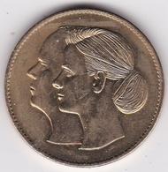 Médaille En Argent Friedrich Der Grosse. 200 Geburtstag 1912 GOETZ - Allemagne