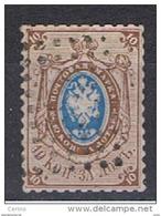 RUSSIA:  1858  STEMMA  -  10 K. BRUNO  E  BLU  US. -  D. 12 1/2  -  YV/TELL. 5 - Usados