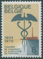 Belgium 1979 SG2564 8f Caduceus And Factory MNH - Belgium